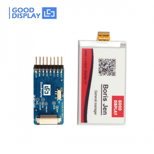 3.71 inch Three colors red e-paper display e-ink screen module GDEW0371Z80 with connection board
